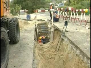 zielonogorskie wodociagi i kanalizacja 50 lat w sluzbie miasta 99